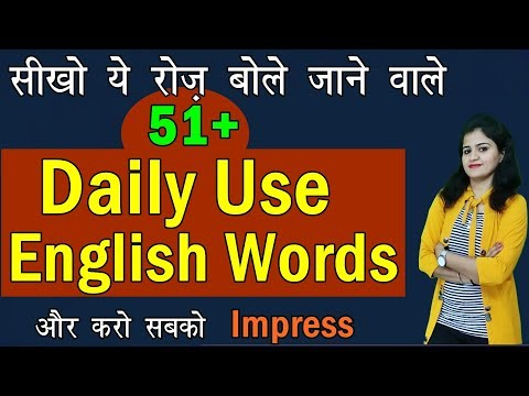 Download 51+ Daily Use English Words   Daily Use Vocabulary  Spoken English 2019  English Series [Day 32] Mp4 HD Video and MP3