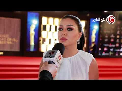 """رانيا يوسف تعلق على تشبيهها بـ""""البطة دافي"""""""