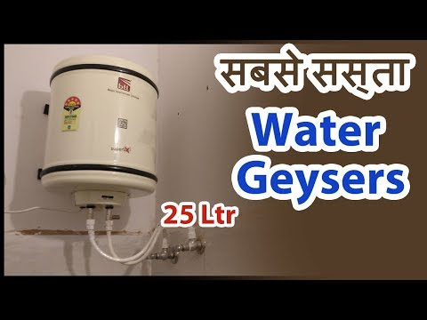 Electric Geyser In Hyderabad Telangana Electric Geyser
