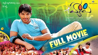 Happy Telugu Full Movie || Allu Arjun , Genelia DSouza