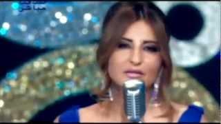 باع هوايا - شذى حسون Shatha Hassoun تحميل MP3