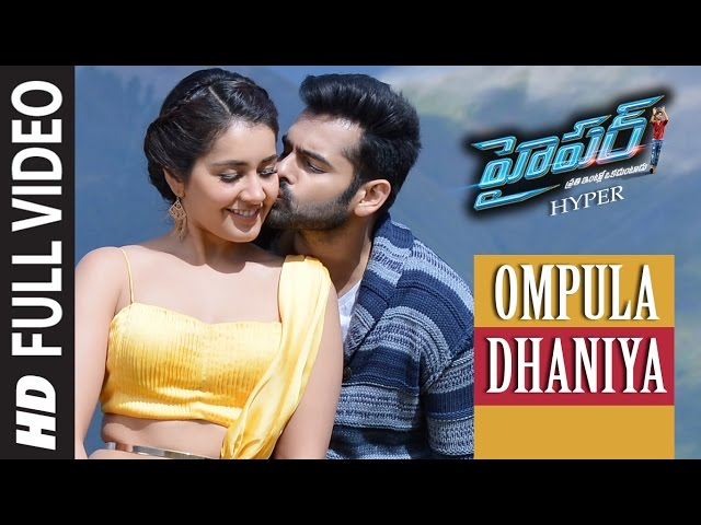 Ompula Dhaniya Full Video Song HD | Hyper Movie Songs | Ram, Raashi Khanna