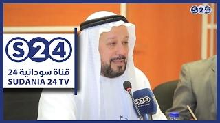"""""""الخياري"""" يلقي محاضرة عن تجربة السعودية للحوسبة الالكترونية - الأخبار المحلية - الحدث الاقتصادي"""