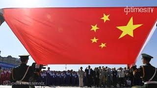 China marks 86th anniversary of Japanese invasion