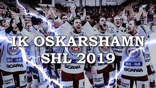 Timrå IK - IK Oskarshamn | Game 7:7 SHL-Kval | 8 April 2019
