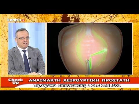 Μαγνητική τομογραφία και προστατικού αδενώματος