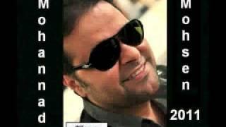 اغاني طرب MP3 بيدي دللتك ..مهند محسن تحميل MP3