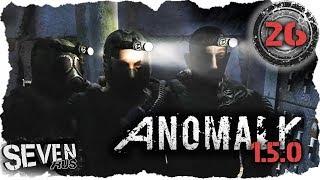S.T.A.L.K.E.R. Anomaly 1.5.0 ☢ Три богатыря. Живая легенда - ФИНАЛ первого сюжета (26)