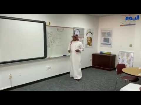 بدء تدريس اللغة الصينية في ثانوية الملك عبدالله بالدمام