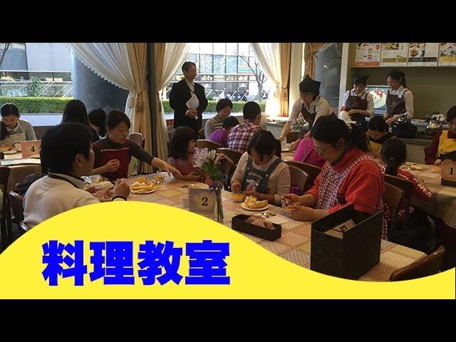 【クリスマスケーキを親子で作ろう!】Bellevie主催の料理教室!
