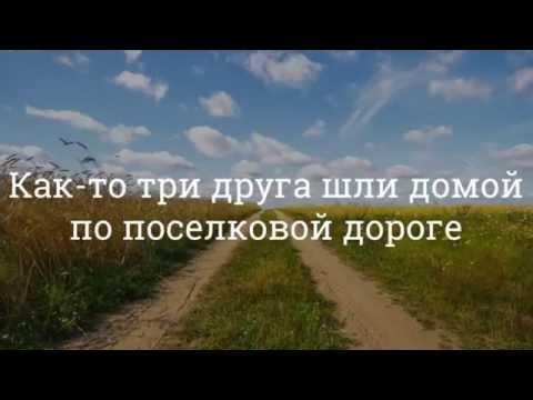 Фильм с новым счастьем песни