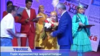 Тәулік (Рика ТВ) 22 маусым 2017 жыл