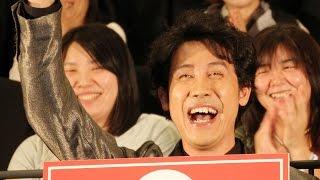 大泉洋、朝ドラより「駆出し男」がお気に入り?「褒めてもらえる」映画「駆込み女と駆出し男」大ヒット御礼舞台あいさつ#OizumiYo#Kakekomi
