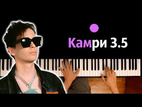 Slava Marlow - Камри 3.5 ● караоке | PIANO_KARAOKE ● ᴴᴰ + НОТЫ & MIDI