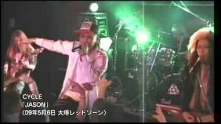 The CYCLE - Jason (live)