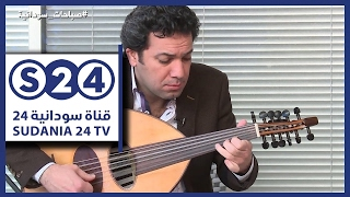 عازف العود العراقى أحمد شمة - صباحات سودانية