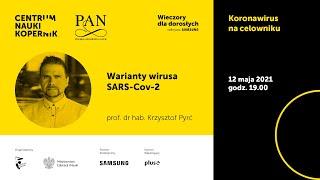 Warianty SARS-COV-2