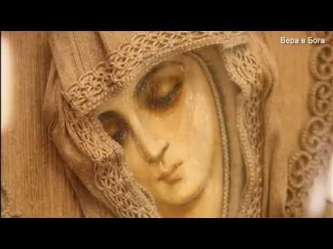 Казанской иконы пресвятой богородицы молитва
