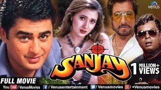 Sanjay Full Movie   Hindi Movies 2018 Full Movie   Ayub Khan Movies   Latest Bollywood Movies 2018