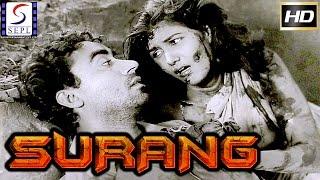 Surang L Hindi Full Classic Movie L Sheila Ramani Chandrashekhar Shashikala L 1953