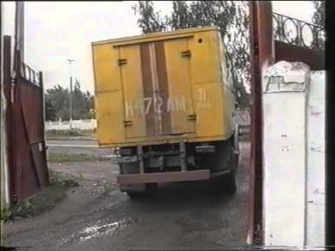 Действие АДС по устранению заявки Запах газа на улице