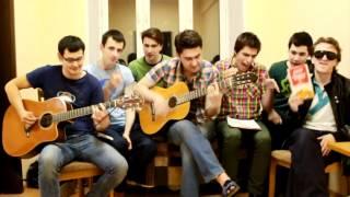 Камызяки в Москве-2. 27.04.2012. Четыре аккорда