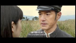 太平輪:驚濤摯愛電影劇照3