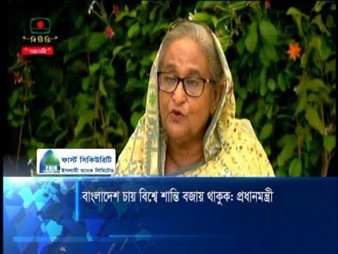 ব্যবসা-বাণিজ্য জোরদারে অর্থনৈতিক কূটনীতির প্রতি প্রধানমন্ত্রীর গুরুত্বারোপ | ETV News