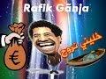 Rafik GANJA - خليني نروح ( Ghorba Vs Chita Vs Deb Khaled ) new chakib kh...