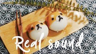 [SUB][REAL SOUND] Shiba-inu Honey Rice Cake ~* : Chos Daily Cook