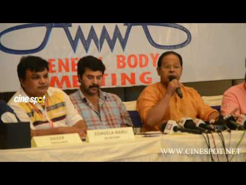 2016 AMMA General Body Meeting Pressmeet  Innocent answers press questions