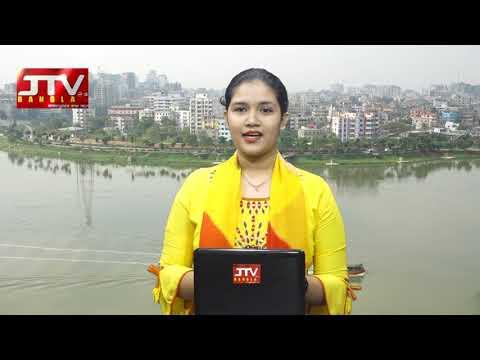 জেটিভি বাংলা২৪ সংবাদ-২৩-০২-২০২১ / JTV BANGLA24 NEWS- 23-02-2021