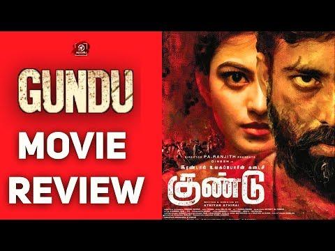 Irandam Ulagaporin Kadaisi Gundu Movie Review ..