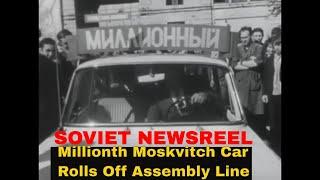 1967 USSR SOVIET UNION NEWSREEL   TRADE EXPO   MOSKVITCH CAR FACTORY   MELKUS SPORTS CAR   50384