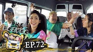 The Driver EP.72 - ชมพู่ ปิงปอง ไตเติ้ล