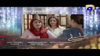 SILSILAY - Episode 27 Teaser | HAR PAL GEO