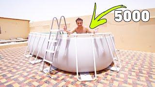 خبيت 5000 ريال سعودي في مسبح ! l الجزء الثاني 😂🔥