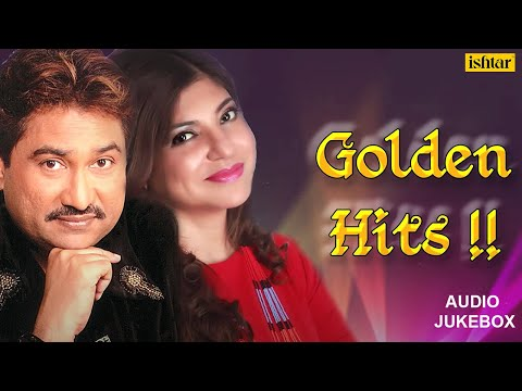 Download kumar sanu amp alka yagnik golden hits 90 39 s bollyw hd file 3gp hd mp4 download videos