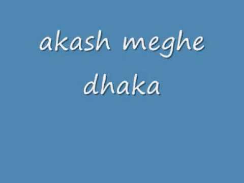 Download Bangla song-ek boishakhe dekha holo dujonay in Full
