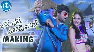 Bhale bhale magadivoy movie song making