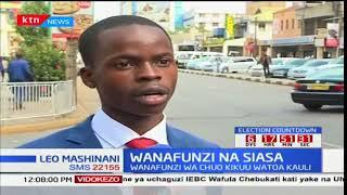 Wanafunzi wa vyuo vikuu wamtaka mwenyekiti ya IEBC Chebukati ajiuzulu