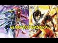Sengoku Basara Evolution 2005 2016 ps