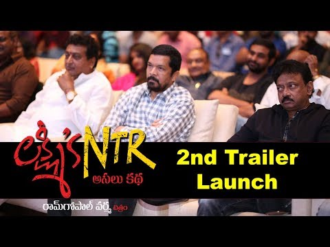 Lakshmi's NTR Movie 2nd Trailer Launch Event