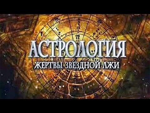 Смотреть онлайн фильм амулет русский