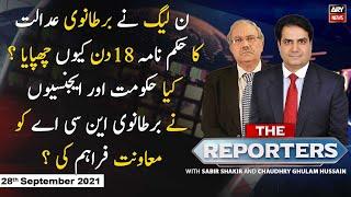 The Reporters | Sabir Shakir | ARYNews | 28 September 2021