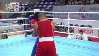 Златен медал за Даниел Асенов - Европейско първенство по бокс - Самоков 2015