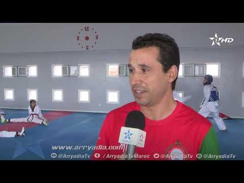 العرب اليوم - شاهد: معسكر إعدادي للمنتخب الوطني المغربي للتيكواندو فئة الفتيان والفتيات