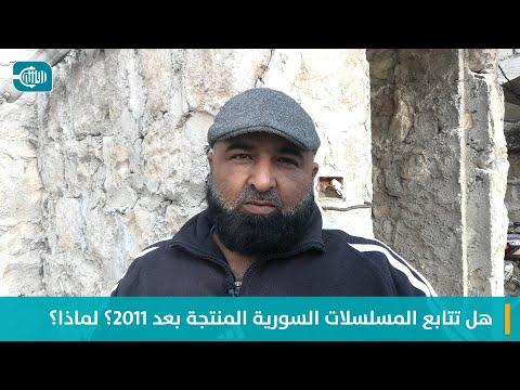 المسلسلات السورية