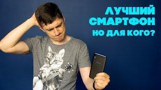 Смартфон Samsung Galaxy A10 2019 SM-A105F 2/32GB Blue (SM-A105FZBGS) от компании Cthp - видео 3