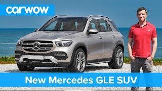 Mercedes-Benz GLE klasė (W167) 2019 - dabar